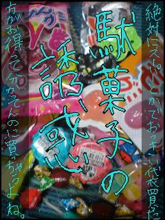 20070801165023.jpg