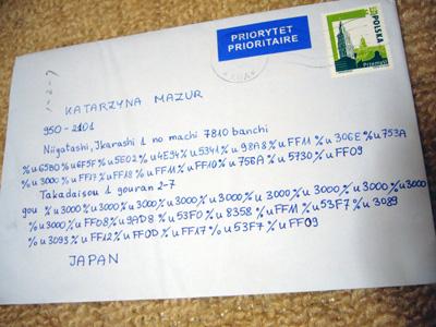 P1080508.jpg