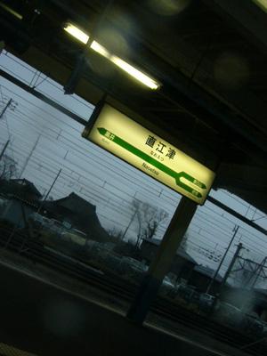 P1140140.jpg