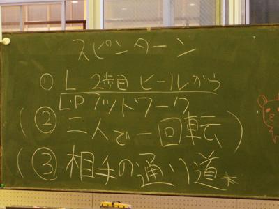 P1180711.jpg