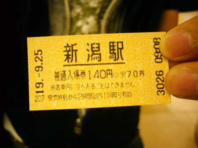 P1270374.jpg