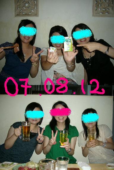 20070817155112.jpg