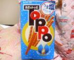Toppo-うま塩バニラ-