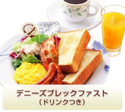 morning-060713-001_m.jpg
