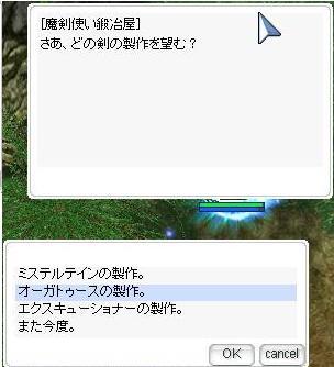 20071011190731.jpg