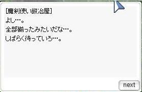 20071011190750.jpg
