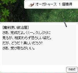 20071011190807.jpg