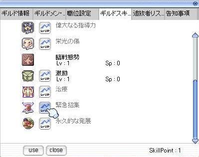 20071015025201.jpg