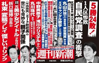 s-nakaduri_0705_big.jpg