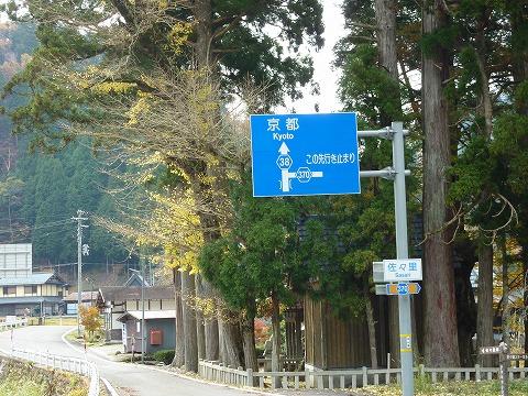 20111127_121248_Panasonic_DMC-TZ7.jpg