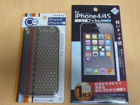 20120128_180606_Panasonic_DMC-TZ7.jpg
