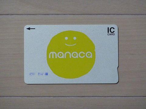 20120211_193728_Panasonic_DMC-TZ7.jpg