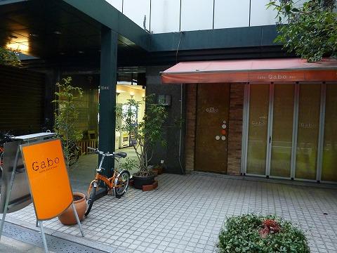 20120226_173022_Panasonic_DMC-TZ7.jpg