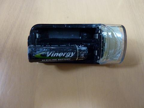20120303_113016_Panasonic_DMC-TZ7.jpg