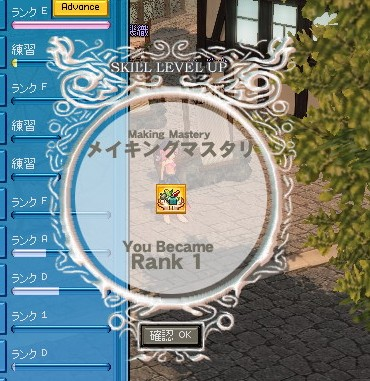 20071018101237.jpg