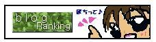 rannking.jpg