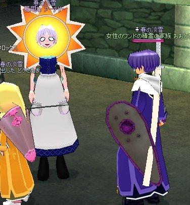 mabinogi_2007_08_26_016.jpg