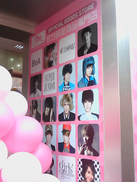 official goods store