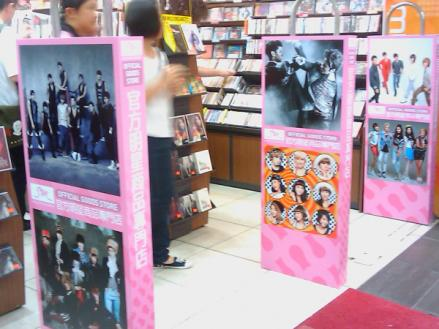 official goods store 2