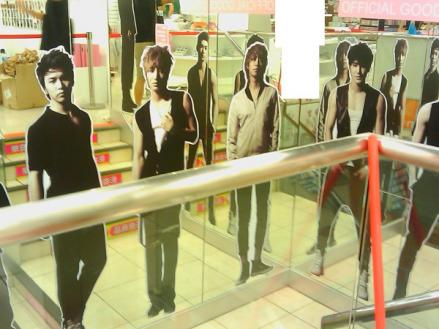 official goods store 3