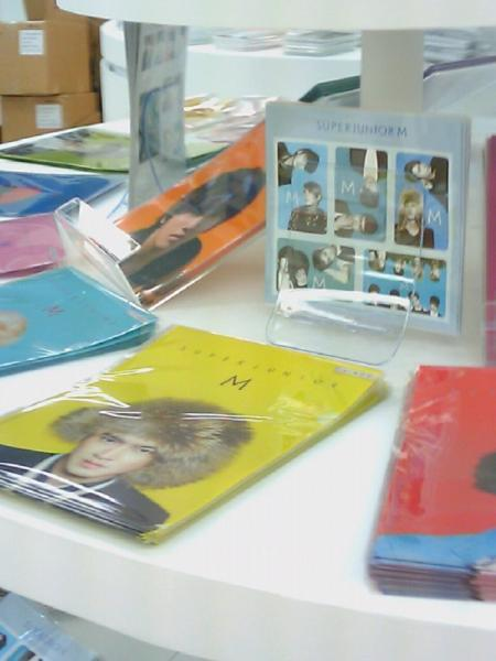 official goods store 4