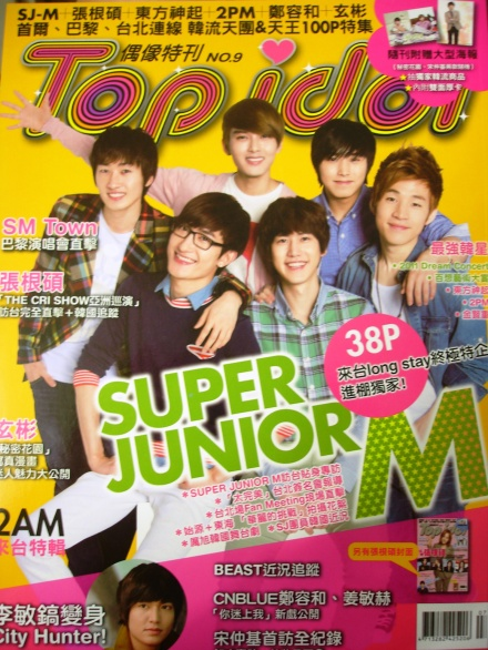 top idol 3