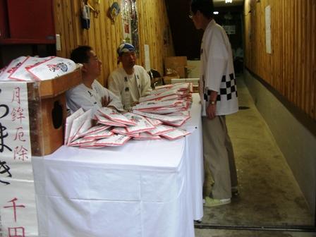 2007_0713kikiburogu0017.jpg