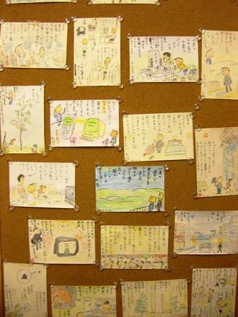 2007_0807kikiburogu0011.jpg