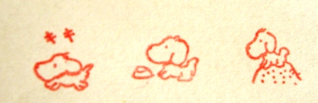 2007_0913kikiburogu0019.jpg