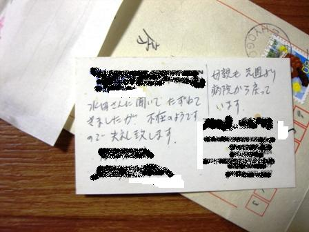 2007_0918kikiburogu0017.jpg