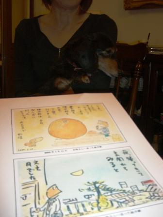 2007_1020kikiburogu0020.jpg
