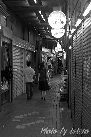 07koukasita003.jpg