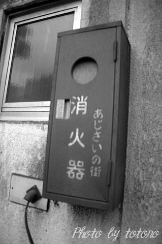 07koukasita009.jpg