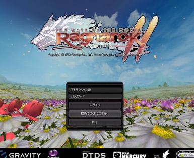 Ro2Shot_20070827_013347968.jpg