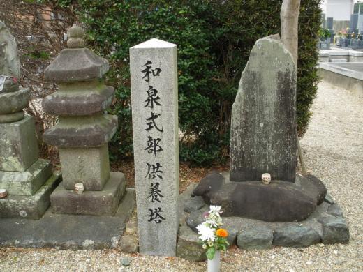 houonji002.jpg