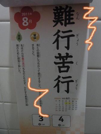 RIMG3869.jpg