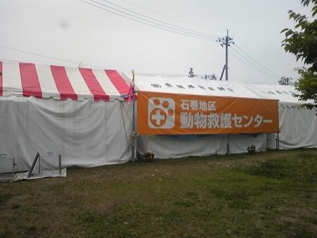 SBSH0206.jpg