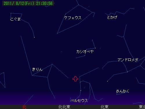 2011 8 13 ペルセウス座流星群星図2130