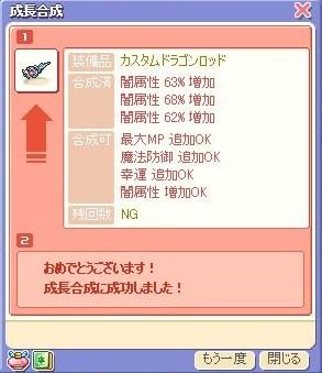 2011112805.jpg