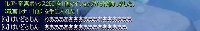 2011122203.jpg