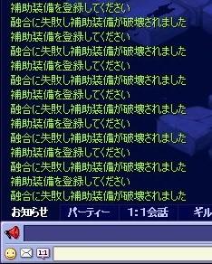 2012031101.jpg