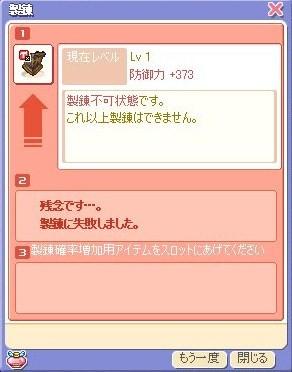 2012031106.jpg