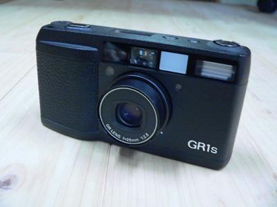 gr1s2.jpg