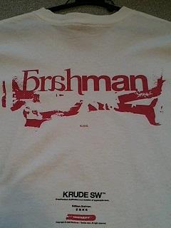 brahman6.jpg
