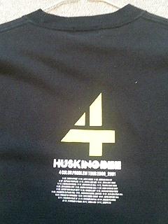 huskin11.jpg