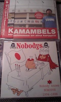 nobodys.jpg