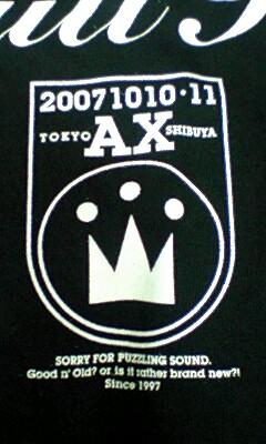 scaax3.jpg