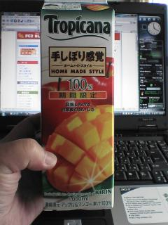 Tropicana Apple and Mangoe
