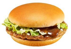 Mac Pork