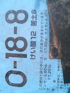 20070407221515